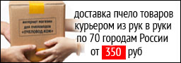 Доставка за 350 руб